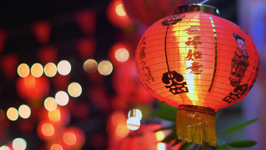Chinese New Year Lanterns with Stock Footage Video (100% ...