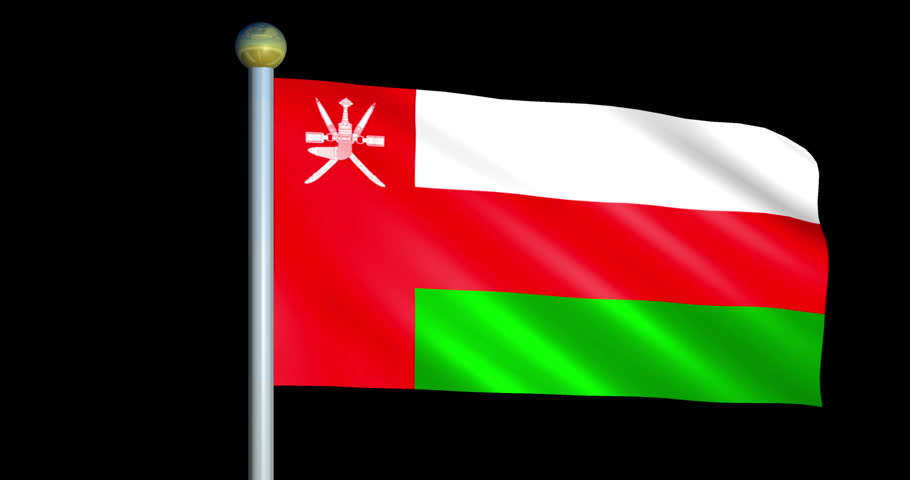 Large Looping Animated Flag of Oman
