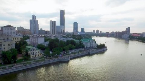 Aerial Yekaterinburg city center skyline and Iset river. Ekaterinburg is the fourth largest city in Russia and the centre of Sverdlovsk Oblast. Aerial view to the central part of Yekaterinburg, view
