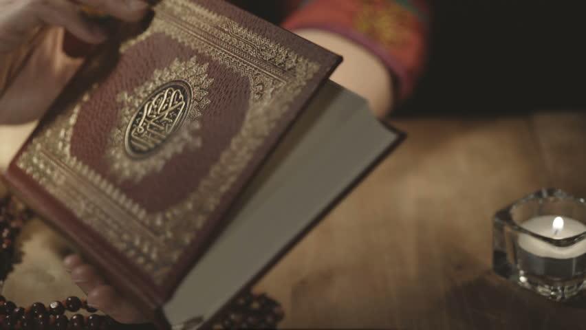 Header of Koran