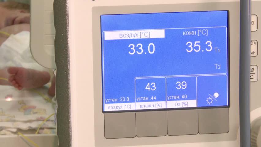 A hospital where a matrix can be established 10