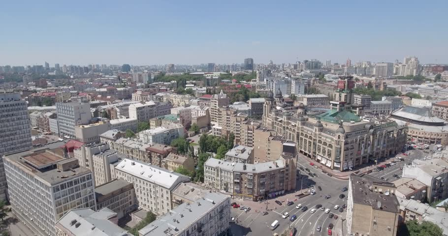 Panorama of the city of Kiev, aerial photography. Cityscape from a bird's eye view. City architecture. Summer is the city at sunset. Flight over city architecture.  | Shutterstock HD Video #28796851
