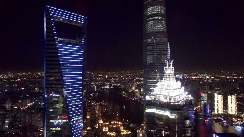 SHANGHAI, CHINA - CIRCA JULY 2017 Aerial view of Lujiazui(The bund) in Shanghai