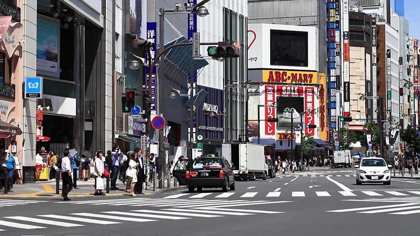 Shinjuku - Japan