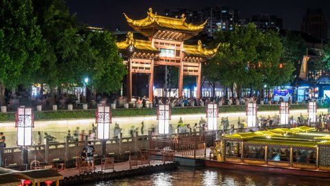 Time Lapse of Nanjing Confucius Temple scenic region and Qinhuai River at night, nanjing landmark,