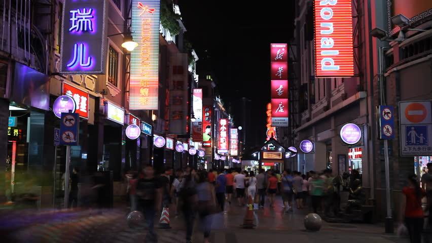 China Time guangdong