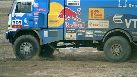 MOSCOW REGION, RUSSIA - AUGUST 25, 2017. Slow motion shot of driving Russian KAMAZ-Master Dakar rally team truck