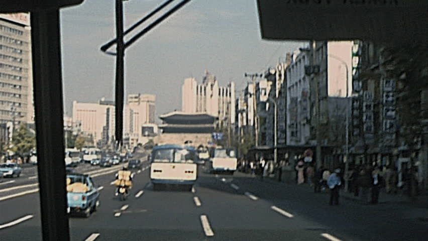 SOUTH KOREA - 1977: driver point of view in Seoul in 1977 in South Korea