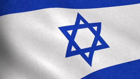 Realistic waving flag of Israel
