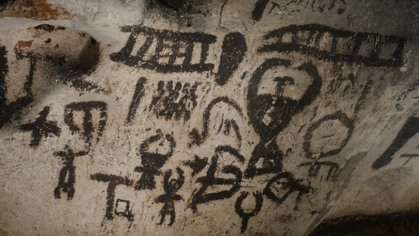 RABISHA, BULGARIA - OCTOBER 16, 2017: Detailed 7000 years old prehistoric   wall paintings of Magura cave | Shutterstock HD Video #34288621