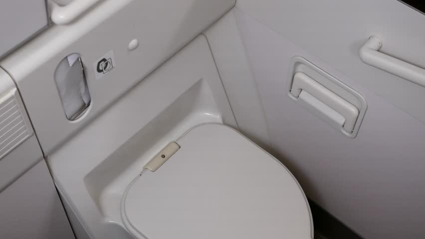 Header of lavatory