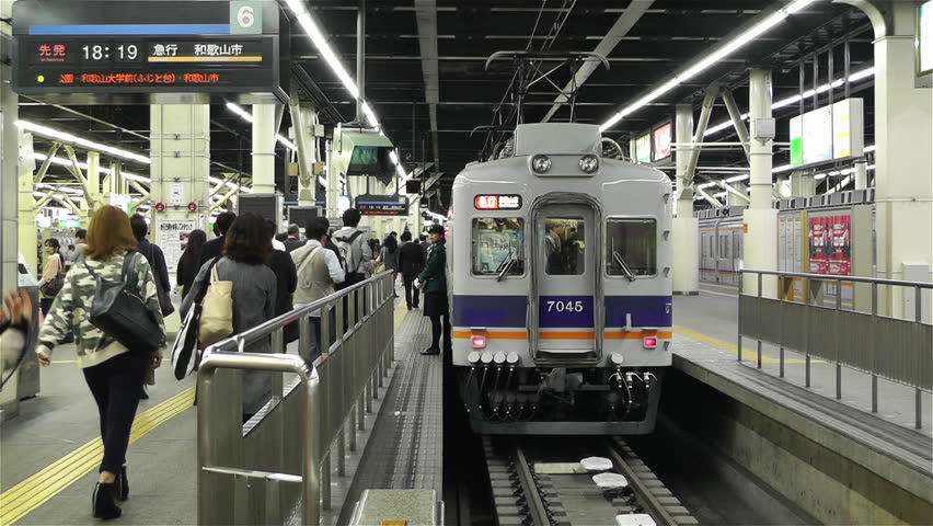 OSAKA JAPAN - APRIL 22 : Osaka Namba District Japan Namba Nankai Railway Station in 2013 Osaka is located in the Kansai region of Honshu Island.3rd largest city in Japan after Tokyo and Yokohama