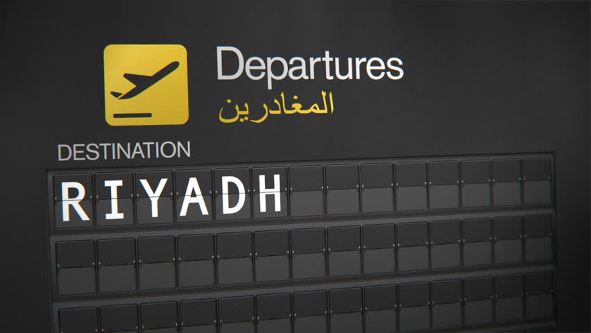 Departures Flip Sign: Middle East Cities - Riyadh