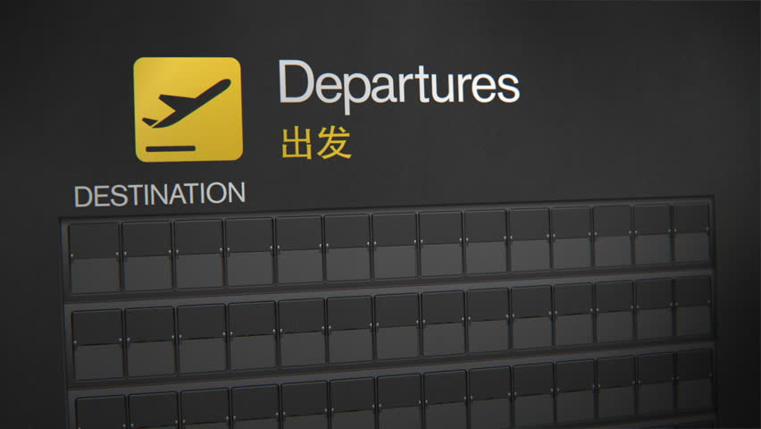 Departures Flip Sign: Chinese Cities - Hong Kong