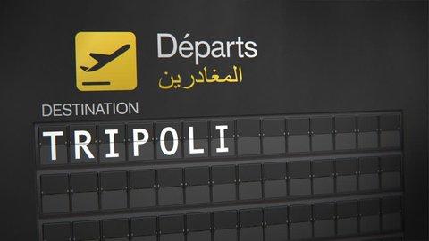 Departures Flip Sign: Cities of Africa - Tripoli