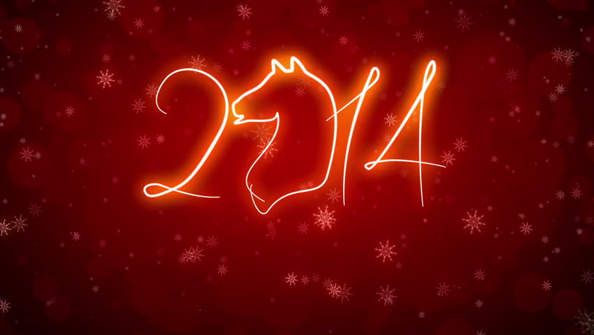 Merry Christmas And Happy New Year 2014 Animated