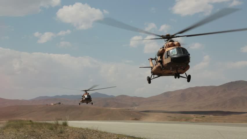 Header of Afghan