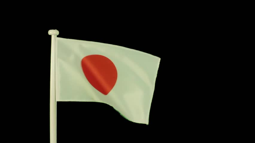Flag of Japan, Isolated By Stock Footage Video (100% Royalty-free) 6401501  | Shutterstock