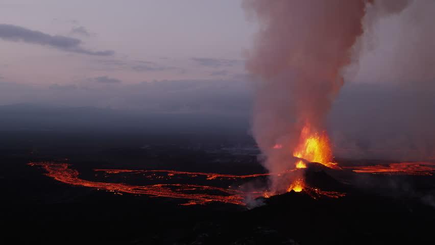 Header of magma