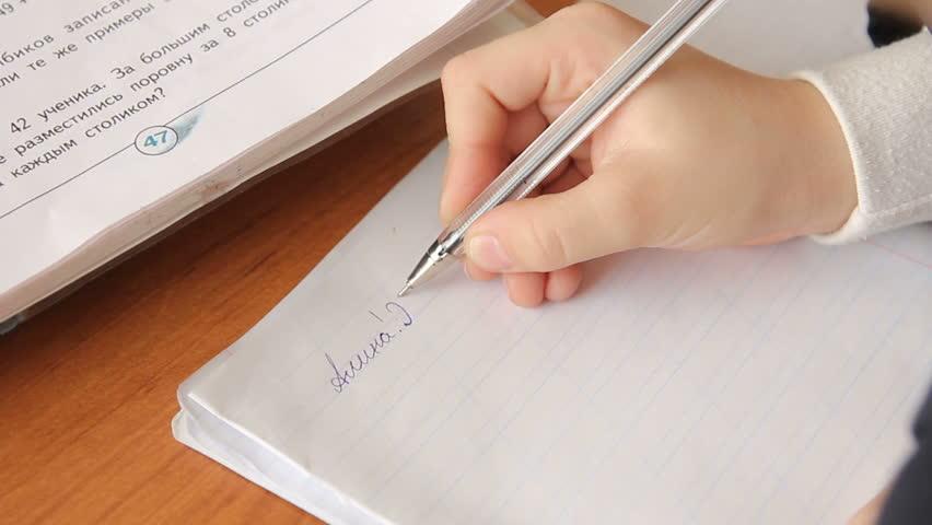 write a white paper Kine 320 white paper samples : view white paper : view white paper : view white paper : view white paper : view white paper : view white paper : view white paper.
