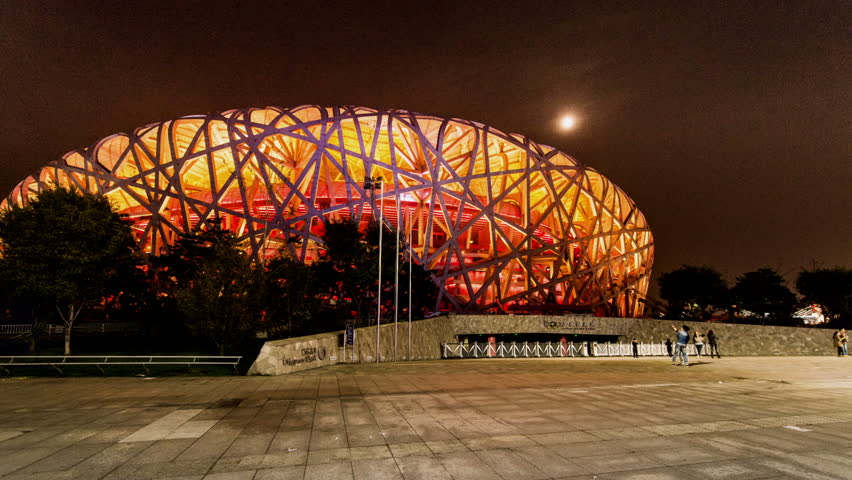 Beijing, China-Oct.5, 2014: Walking outside of the National stadium Park in Beijing, China