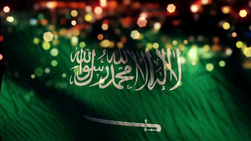 Saudi Arabia Flag Light Night Bokeh Abstract Loop Animation 4K Resolution UHD Ultra HD