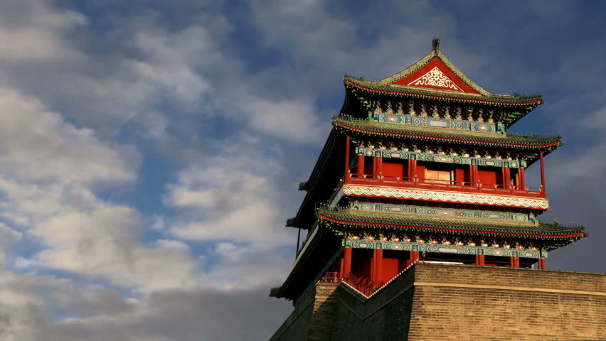 This Famous Gate Is Located At The South Of Tiananmen