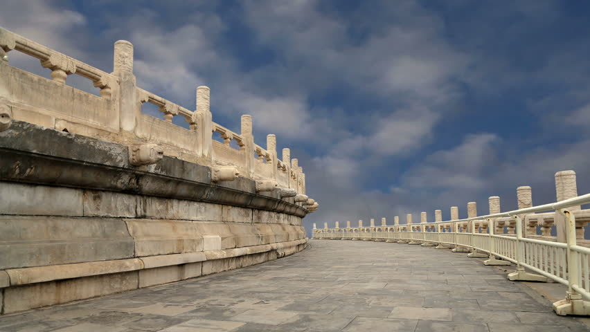 Temple of Heaven (Altar of Heaven), Beijing, China | Shutterstock HD Video #8517391