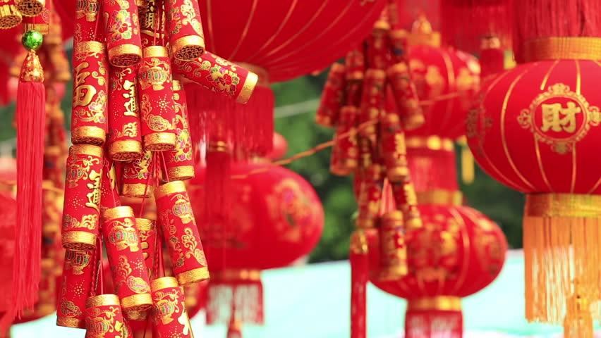 chinese red lantern and fake firecrackerswords mean best wishes and good luck for the - Chinese New Year Video